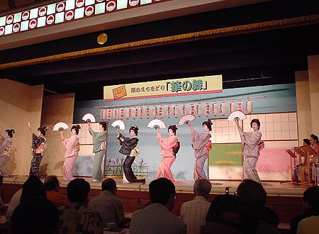 熱海温泉「湯めまちをどり華の舞」のご案内