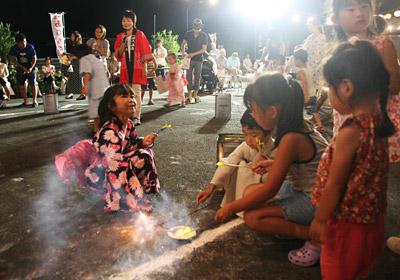 網代温泉「ふるさと祭り・盆踊り」ご案内
